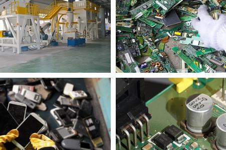 库存电子产品处理-「电子芯片回收」